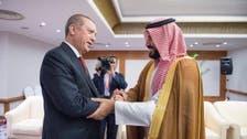 Saudi deputy crown prince meets Erdogan in China ahead of G20