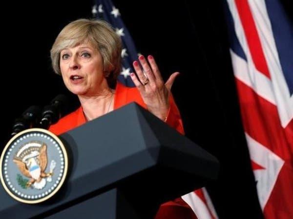 بريطانيا ستستأنف حكماً حول بدء إجراءات بريكست