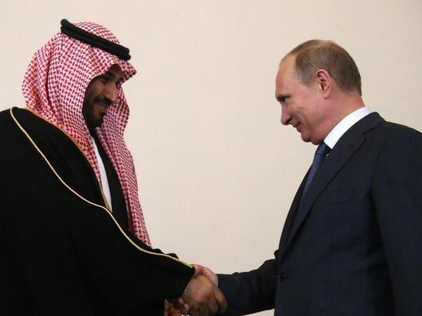 محمد بن سلمان لبوتين: التعاون مع روسيا سيساعد سوق النفط