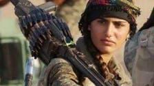 """شام : """"کُرد انجلینا جولی"""" داعش کے ہاتھوں ہلاک"""