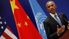 شام کے حوالے سے روس کے ساتھ خطرناک اختلافات ہیں:اوباما