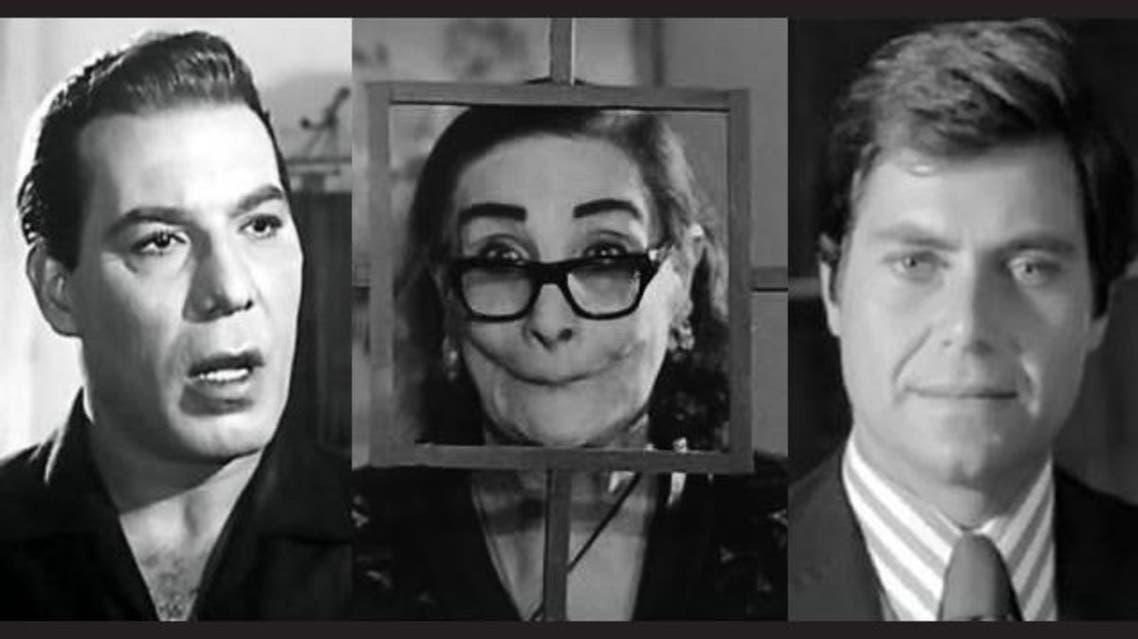 حسين فهمي و ماري منيب و فريد شوقي