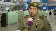 العربية ترصد حالة تزوير في مطار الملك عبدالعزيز