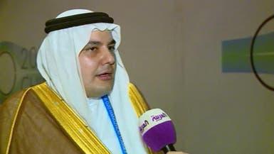 وزير الإعلام السعودي للعربية: إشادة صينية برؤية 2030