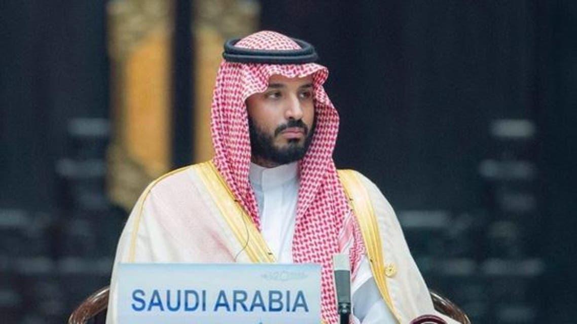 الأمير محمد بن سلمان في قمة العشرين