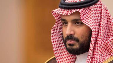 ولي العهد السعودي: الإسلام معتدل وهناك من يحاول اختطافه