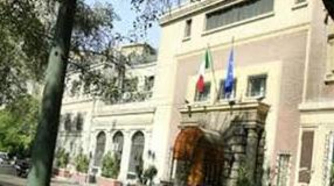 القنصلية الإيطالية بمصر