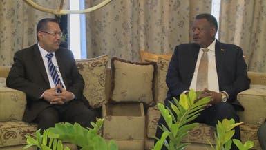 بن دغر يبحث أزمة اليمن مع البشير في الخرطوم