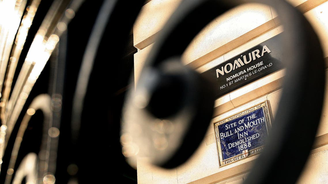 The London headquarters of Japanese bank Nomura is pictured in central London on December 4, 2008. AFP