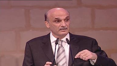 جعجع: الدولة اللبنانية لا تسيطر على سياستها الخارجية