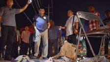 Philippines seeks three over deadly blast