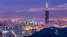 تايوان خط أحمر.. الصين تعاقب فندق ماريوت