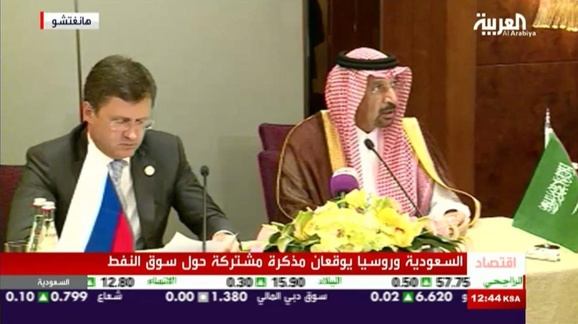 Russia and Saudi Arabia's energy ministers both signed a Memorandum of Understanding on the sidelines of the G20 summit. (Al Arabiya)