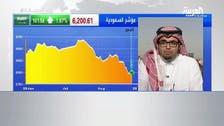سوق السعودية تقفز 1.72% والمؤشر يخترق 6200 نقطة