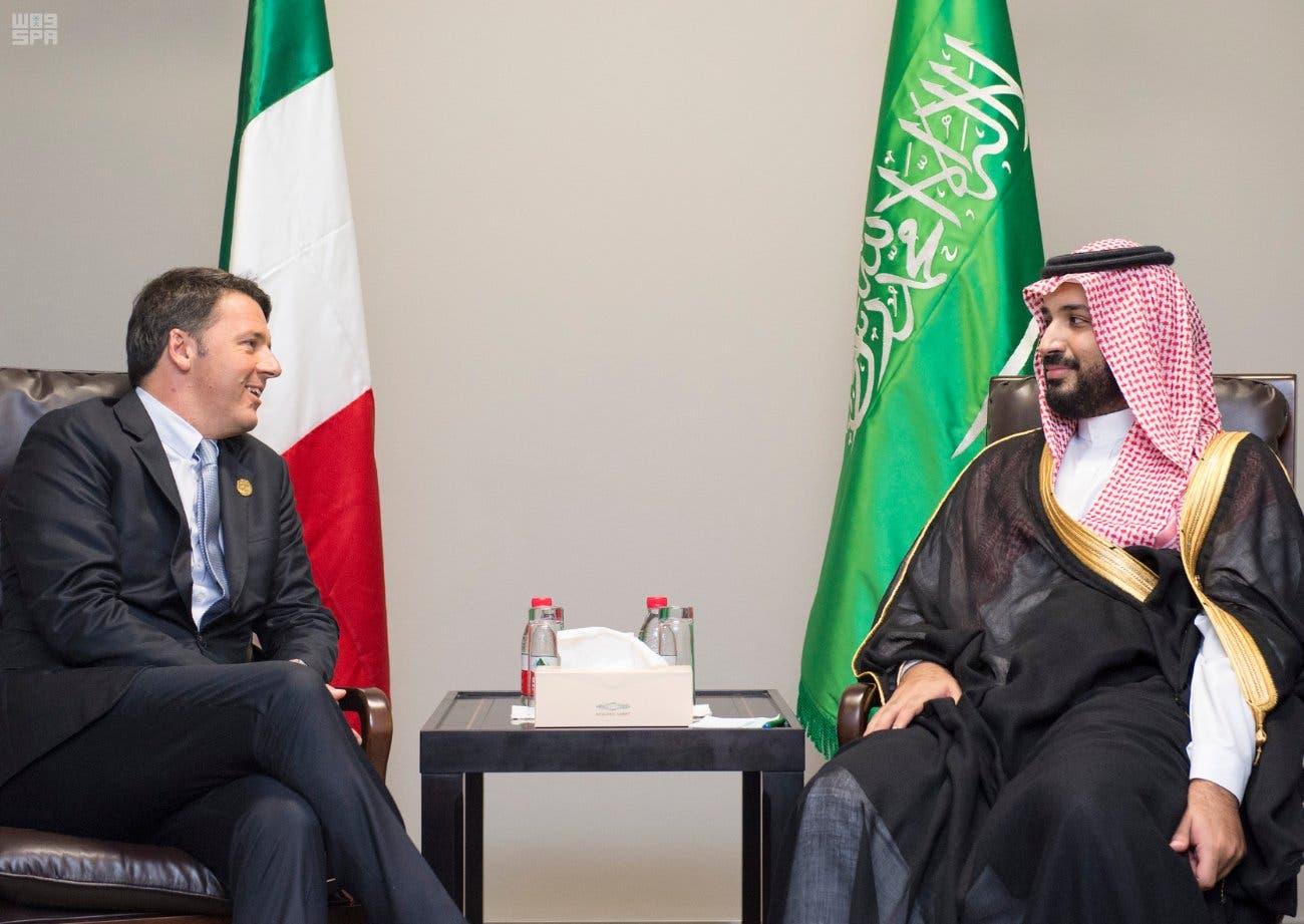 الأمير محمد بن سلمان  ورئيس وزراء إيطاليا ماتيو رينزي