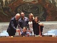 برلماني هدّد السوريين بسلاحه يدخل مقر الأمم المتحدة!