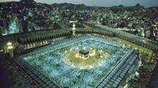 الداخلية السعودية تواصل التحقيقات في محاولة استهداف مكة