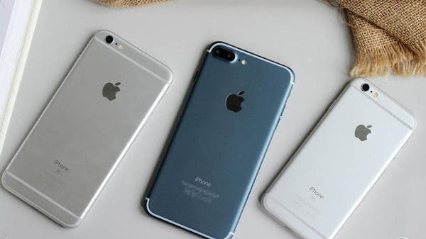 #صور مواصفات ايفون 7 وايفون 7 بلس - موعد نزول ايفون 7 - مميزات ايفون 7 وايفون 7 بلس - صور 2016 57ce4506-7cb1-40d7-a