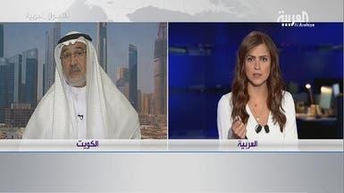 ما هي خريطة أسواق النفط بعد الاتفاق السعودي الروسي؟