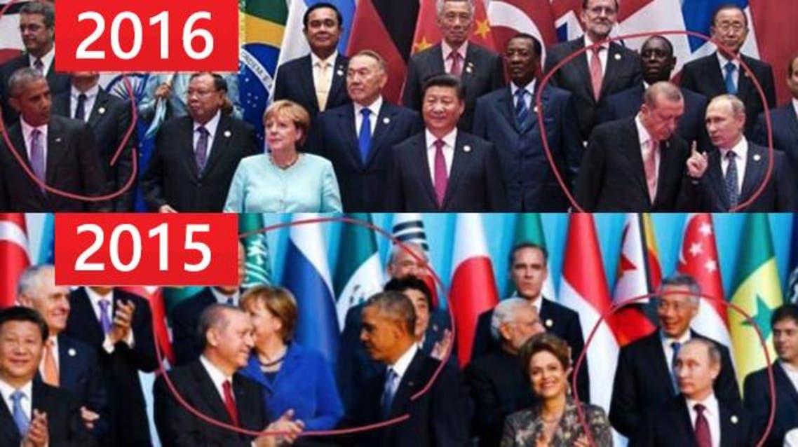 اوباما بوتين اردوغان 2015 و 2016