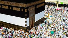 Hajj guide: The top smartphone apps for techie pilgrims