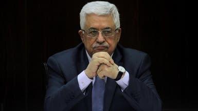 عباس: مستعدون لاستئناف المفاوضات مع إسرائيل بشرط