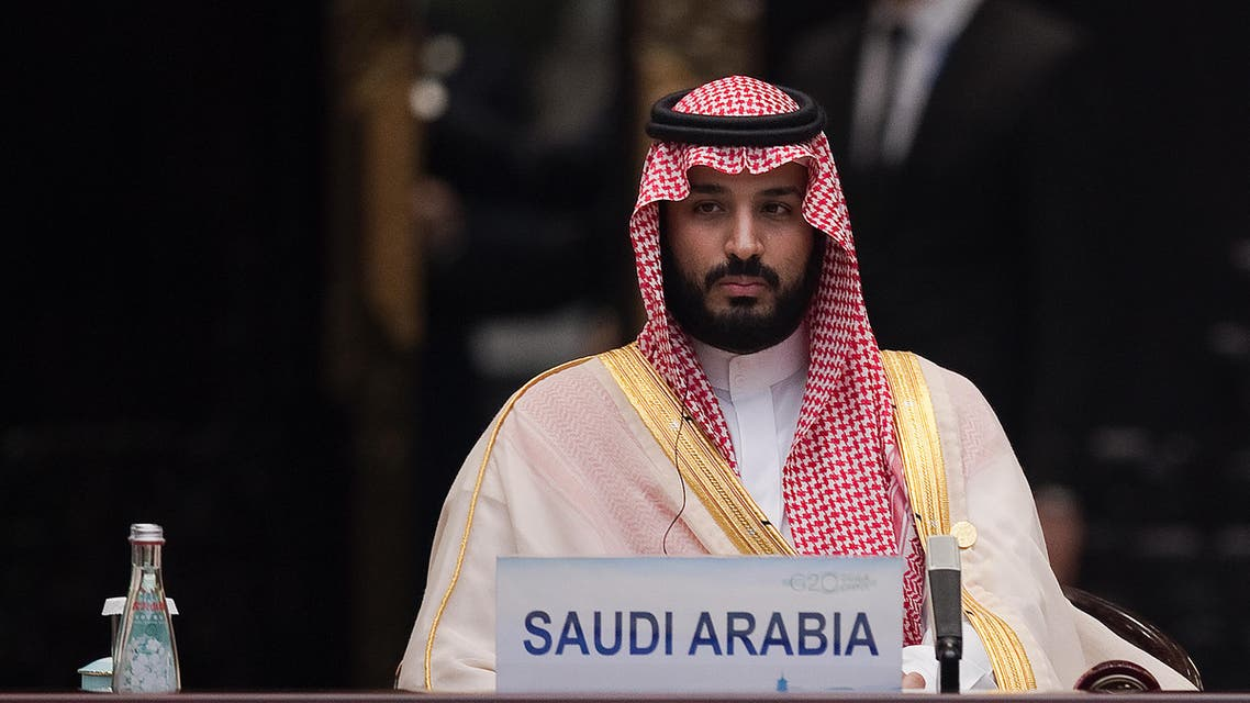 For Saudi Arabia, which has remained an active part of the group since its inception in 1999, the G20 summit comes at a time of record low energy prices and heightened political instability across large parts of the Middle East. (AFP)