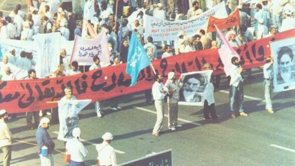احداث شغب الايرانيين في مكة 1987