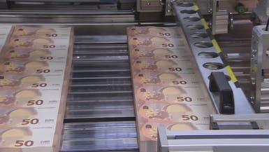 المركزي الأوروبي يقرض البنوك 115 مليار يورو بأسعار رخيصة