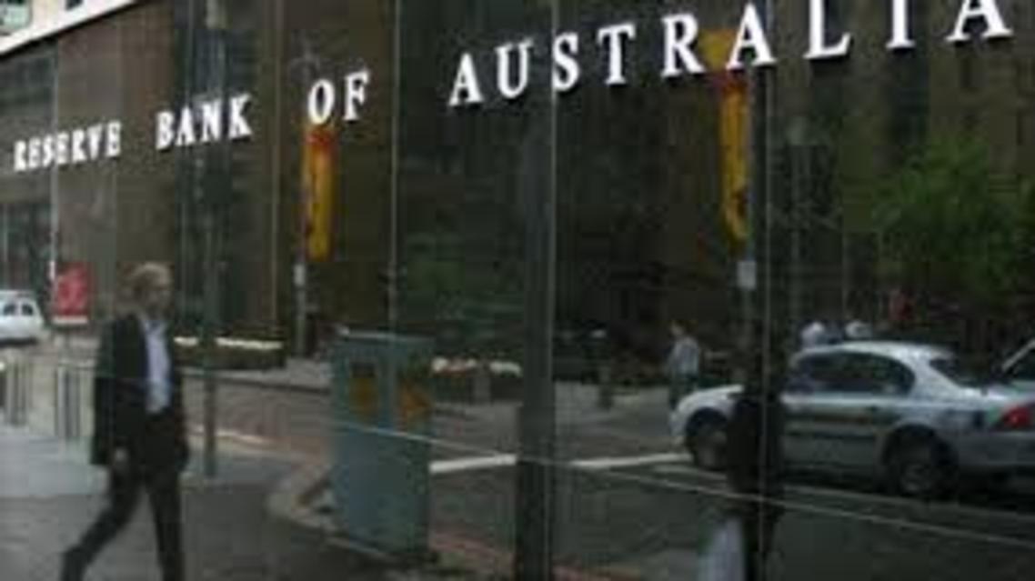 البنك المركزي الأسترالي
