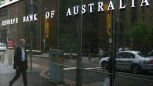 المركزي الأسترالي يبقي على معدلات الفائدة دون تغيير عند 0.25%