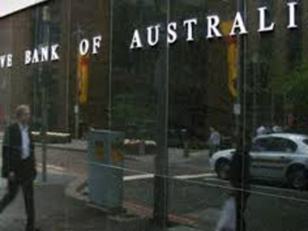 المركزي الأسترالي يثبت أسعار الفائدة عند أدنى مستوياتها