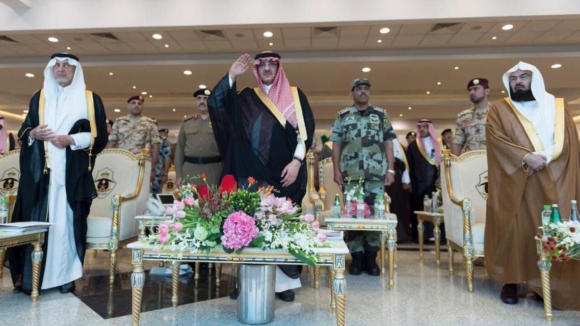 الأمير محمد بن نايف - رئيسية
