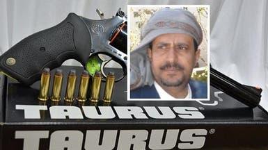 اليمني الذي تحايل دولياً ليزوّد الحوثيين بسلاح محظور