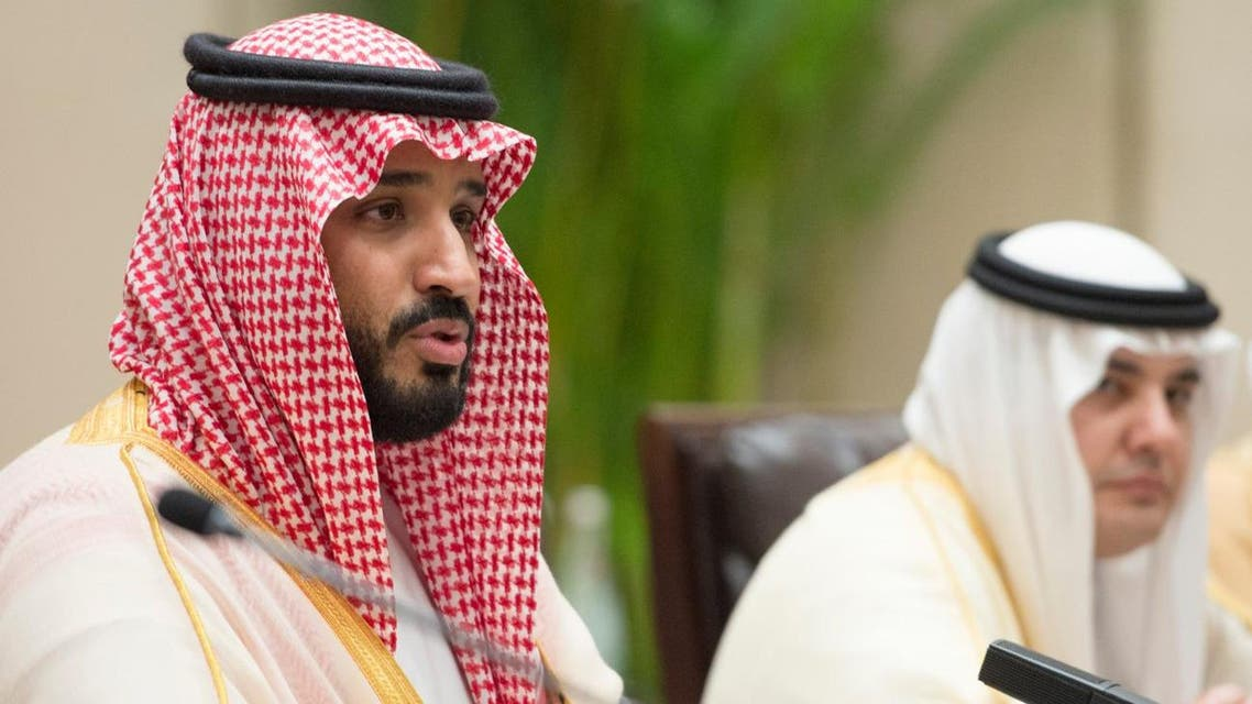 On the sidelines of the G20 Summit, Prince Mohammed held talks with a number of leaders SPA