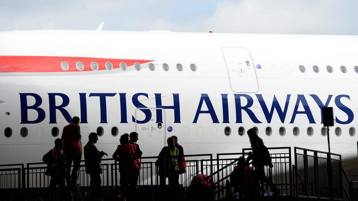 الخطوط الجوية البريطانية 3