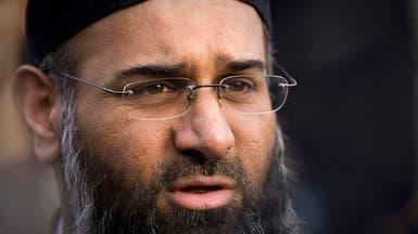 بريطانيا تسجن متطرفاً جند إرهابيين لـ20 عاماً