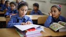 World will miss education-for-all target by 50 years