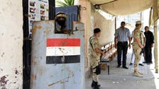 Why is the Egyptian army building international schools?