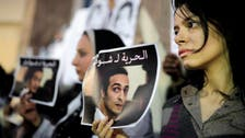 'I Protect' app launched to combat forced disappearances in Egypt