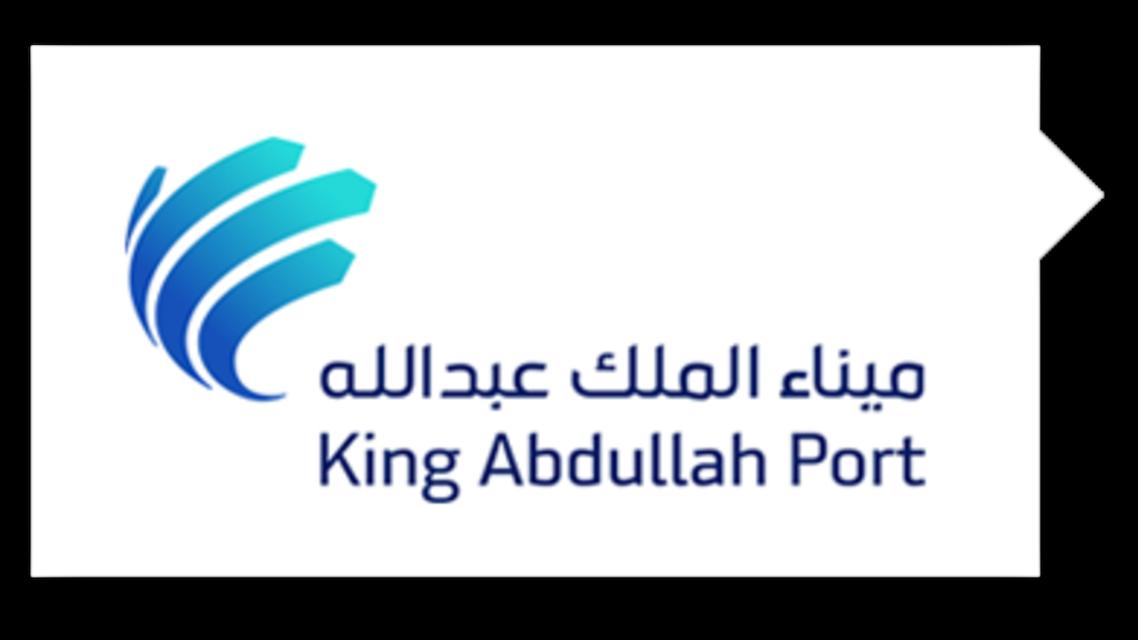 ميناء الملك عبد الله
