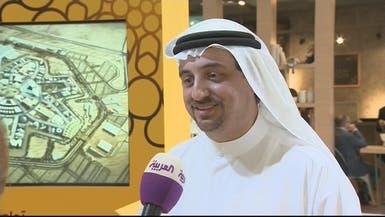 """20% من استثمارات """"دبي إكسبو 2020"""" للشركات الصغيرة"""
