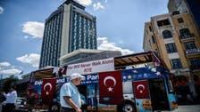 تركيا تعتزم نقل حصة مصرفية بقيمة 2.5 مليار دولار