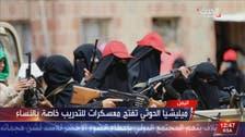 جديد الحوثي.. معسكرات تدريب خاصة بالنساء