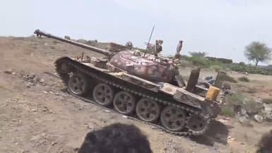اليمن.. مقتل 16 من الميليشيات في جبهة الضباب