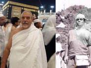 صورتان لحاج تونسي بمكة تفصل بينهما 44 عاماً