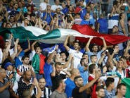 الاتحاد الإيطالي يدين إشارة جماهيره تجاه الإسرائيليين