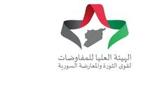 هيئة التفاوض: 3 مراحل للحل في سوريا