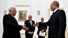 ''صدر محمود عباس کے جی بی کے ایجنٹ نہیں رہے تھے''