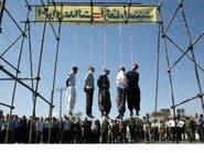 إيران تعدم 37 سجينا خلال شهر